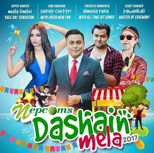 Dashain Mela 2017